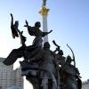 Киев - Левобережный